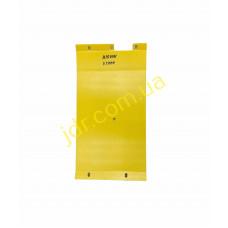 Захист жатки H150101 x2884