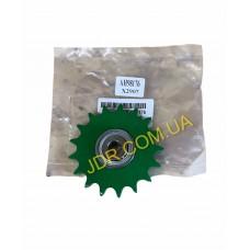 Ланцюгова зірочка зеленого кольору AH98176 x2907