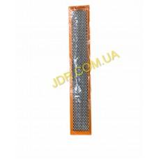 Фільтр повітряний (RE284091) x4471