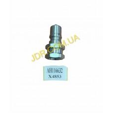 Гідравлічна муфта (AH116632) x4853