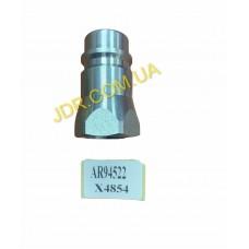 Гідравлічна муфта (AR94522) x4854