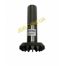 Конічна передача H149869 x4999