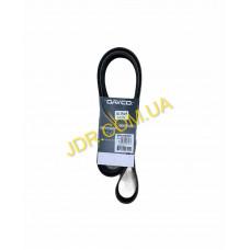Доріжковий пас (R135609) 8PK2020 HD x5075
