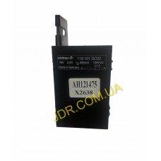 Датчик рівня палива AH121475 x2638