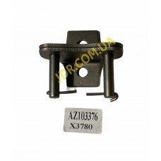 Ланка кріплення для ланцюгів AZ102573E та AZ102574E (AZ103376) x3780