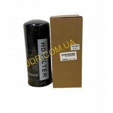 Фільтр гідравлічної системи (AH128449) x3971