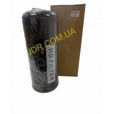 Фільтр для гідравлічної системи (RE210857) BT8874 x4505